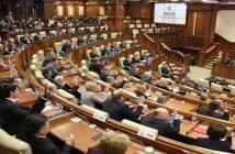 Молдова внедрит электронную систему госзакупок