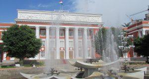 Парамент Таджикистана