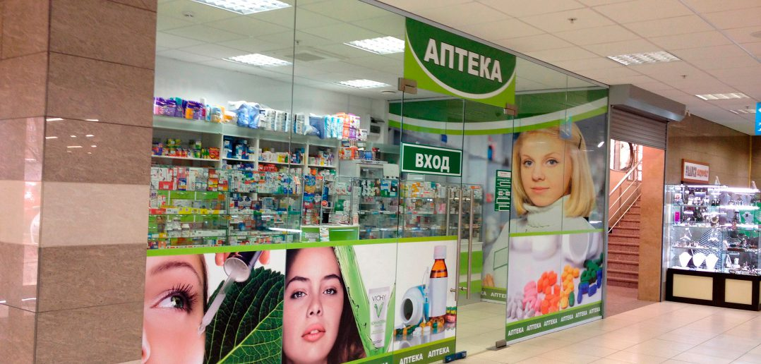 В России введут ИТ-регулирование госзакупок лекарств