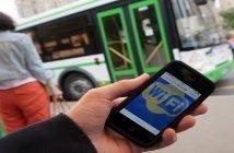 В общественном транспорте Москвы создадут единую Wi-Fi-сеть