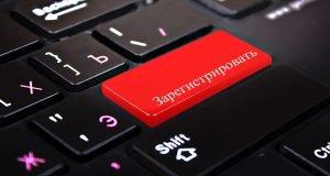 Электронное правительство России будет развиваться по принципу «4Л»