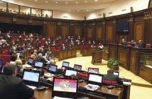 Экс-президент Армении Левон Тер-Петросян предложил правительству меры по борьбе с коррупцией