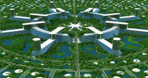 В Алматы создадут умный город