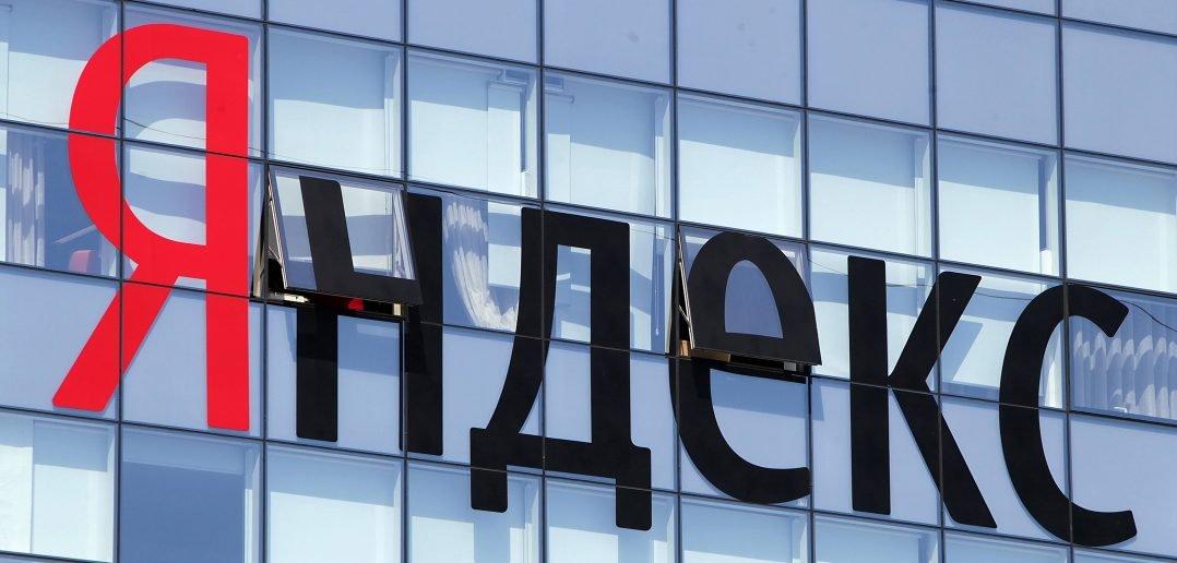 «Яндекс» с 1 января 2017 года будет показывать в новостях и топах только сообщения зарегистрированных СМИ