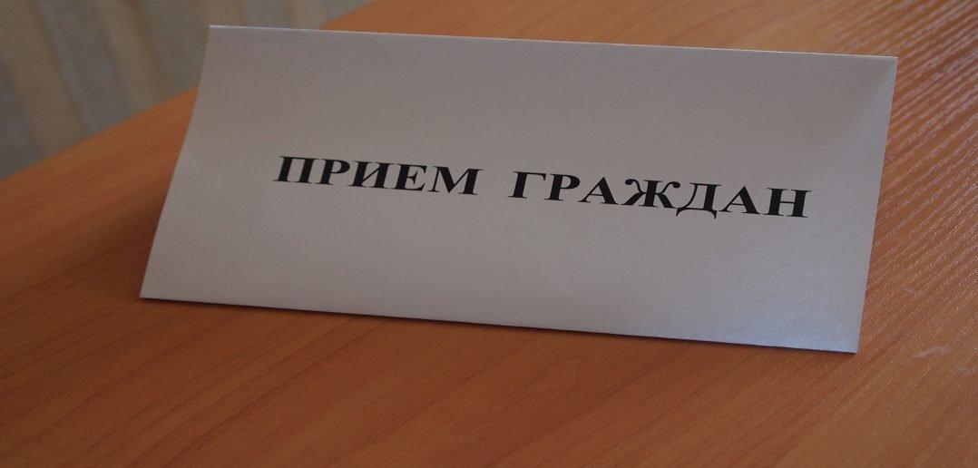Высшие чиновники Узбекистана продолжают открывать онлайн-приемные