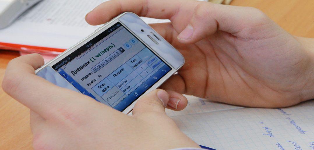 В школах Душанбе появились электронные дневники