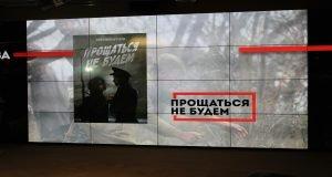 Киберполиция Украины заставила «переехать» пиратский файлообменник