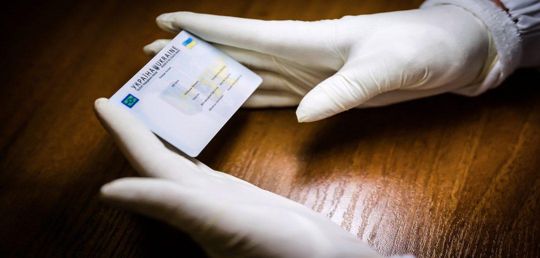 Украина установила стоимость ID-паспорта от 3,5 долларов США
