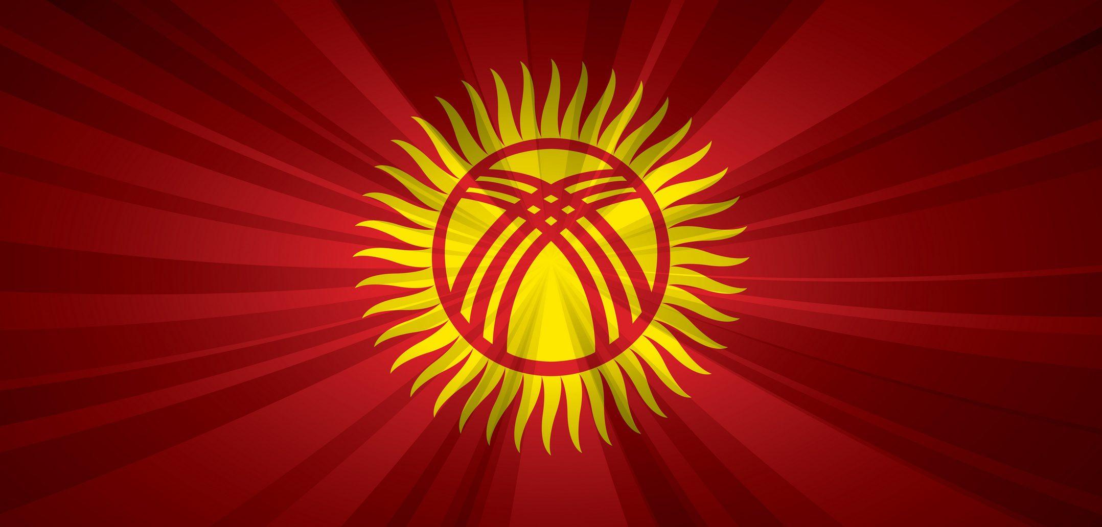 благодарна флаг кыргызстана фото вариантов жидкой основы
