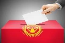 ЦИК Украины заинтересовал опыт Кыргызстана по использованию во время проведения выборов автоматически считывающих урн (АСУ).