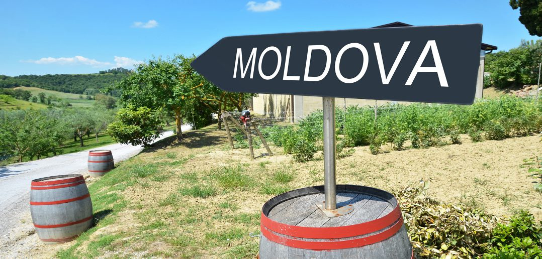 В Молдове создадут реестр адресов за 100 тысяч долларов США