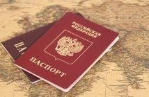 Россияне с 1 января 2017 года смогут получить электронные паспорта