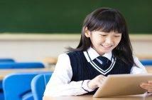 620 школ Кыргызстана обеспечат интернетом до конца 2017 года за 2,26 млн евро
