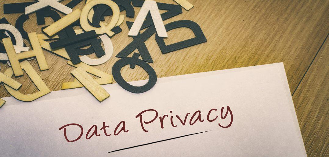 Минкомсвязи России хочет ужесточить процедуру согласия на обработку персональных данных