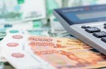 В России в разы увеличат штрафы за нарушение закона «О персональных данных»
