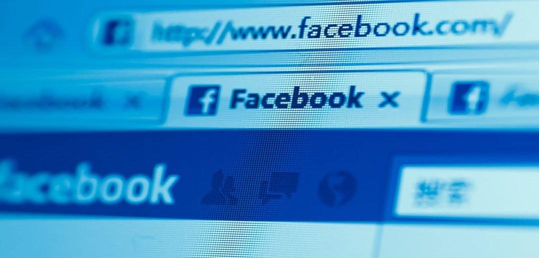 Прокуратура Кызылординской области Казахстана в 2016 году заблокировала доступ к 39 постам в соцсетях