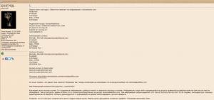 Скриншот поста азербайджанского хакера Бозгурда с форума atc.az
