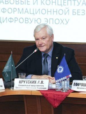 Андрей Крутских, специальный представитель Президента Российской Федерации по вопросам международного сотрудничества в области информационной безопасности
