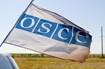Прецедент: ОБСЕ предложила меры взаимодействия при кибератаках, которыми никто не пользуется