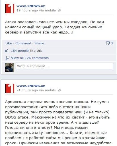 Скриншот страницы Facebook одного из самых посещаемых на тот период новостных сайтов Азербайджана 1news.az от 1 сентября 2012 года.