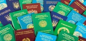 Facebook начал требовать паспортные данные для подтверждения личности