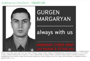 Скриншот с сайта президента Азербайджана president.az от 1 сентября 2012 года. Изображение размещено группой Armenian Cyber Army