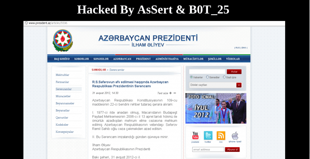 Скриншот с сайта благотворительного фонда, поддерживающего детские дома, manuk.am. Взломан хакером AsSert из группы Anti-Armenia. Скриншот от 31 августа 2012 года.