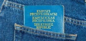 С 1 мая в Кыргызстане начнут выдачу биометрических паспортов