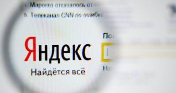 «Яндекс» открывает офис продаж в Казахстане