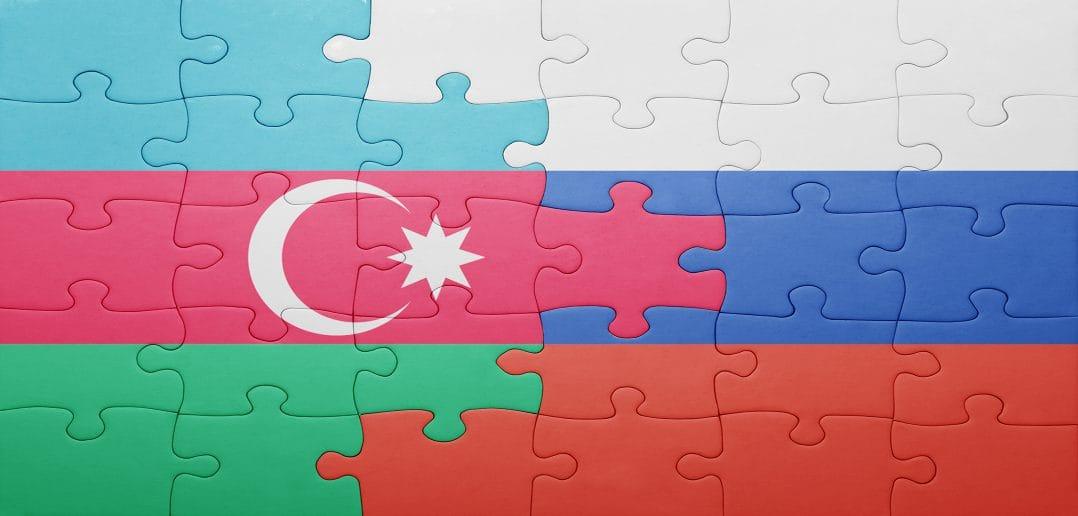 Совместный инвестиционный фонд для развития ИТ-проектов учредят Азербайджан и Россия