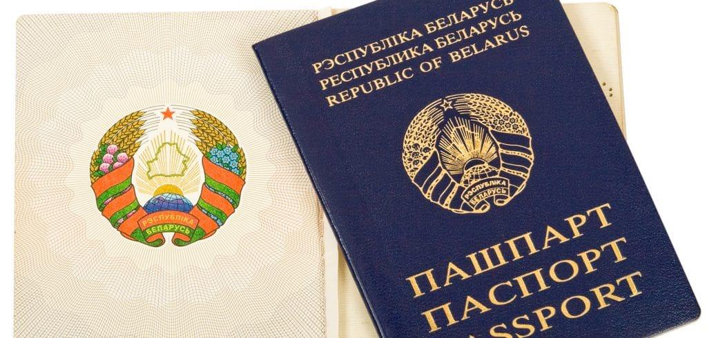 Белорусская ID-карта заменит паспорт в 2019 году