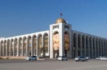 Как Кыргызстан готовится к внедрению «Безопасного города» за 50 млн долларов США