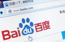 Прецедент: Китайский поисковик потребовал от пользователей ввести персональные данные