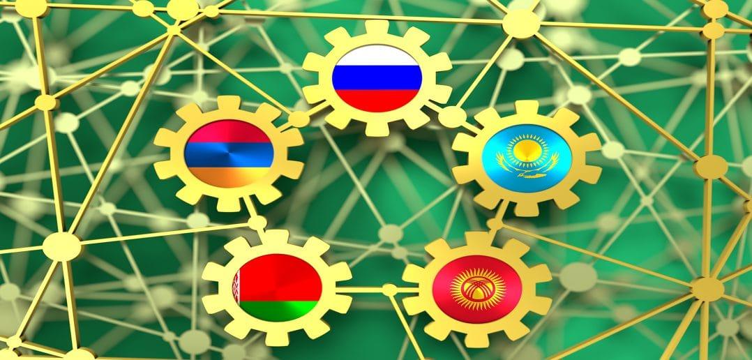 Россия готовится ратифицировать протокол о единой ИТ-системе госзакупок в ЕАЭС