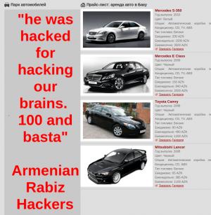 Одна из жертв Armenian Rabiz Hackers – азербайджанский сайт rentcars.az/, скриншот от 22 июля 2013 года