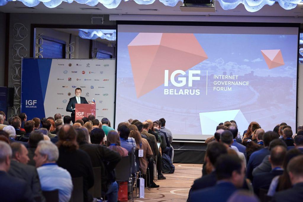 Небывалый интерес к поднятым на IGF-2017 вопросам и темам отметили организаторы форума.