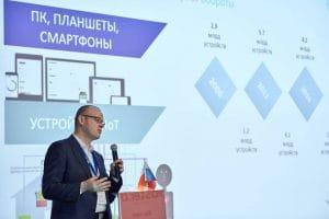 Тема IoT в Беларуси получила неожиданно широкое развитие