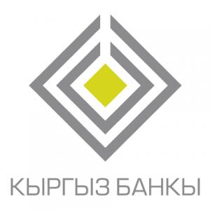 Национальный банк КР