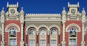 Украина выпустит национальную электронную валюту