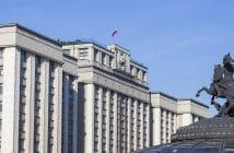 Госдума РФ одобрила в первом чтении запрет анонимайзеров