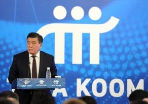 Премьер-министр Кыргызстана Сооронбай Жээнбеков обозначил значимость национального высокотехнологичного проекта «Таза коом» для развития страны.