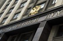 Госдума РФ приняла во втором чтении 3 закона о запретах в области ИКТ