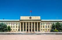 Кыргызстан: Средства от продажи Megacom пойдут на проект «Безопасная страна» и строительство дорог