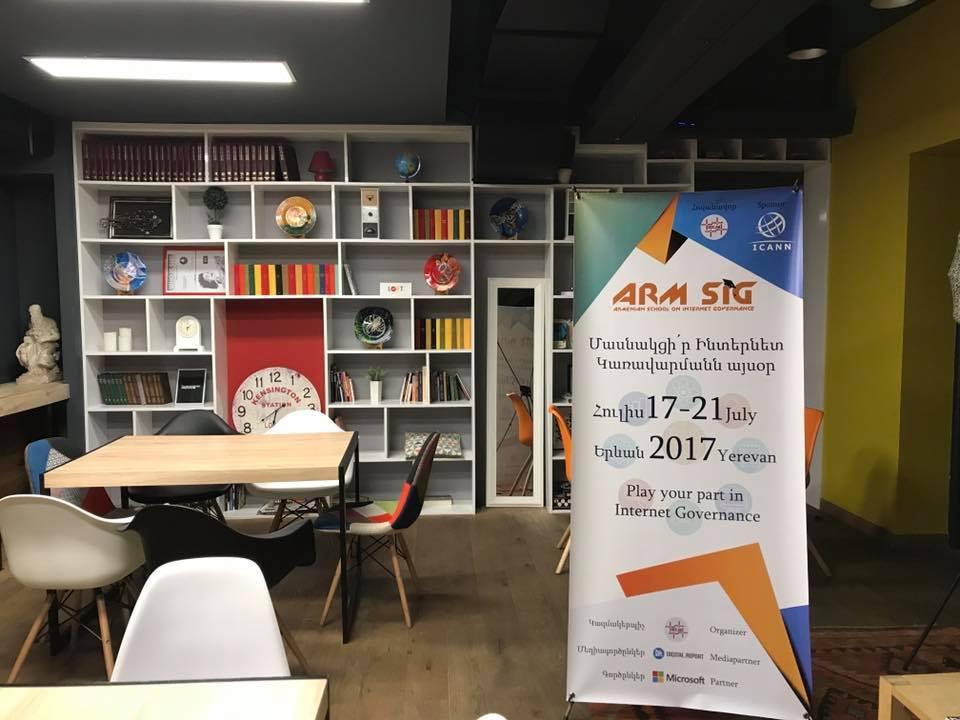 Школа по управлению (Интернетом Armenian School on Internet Governance)