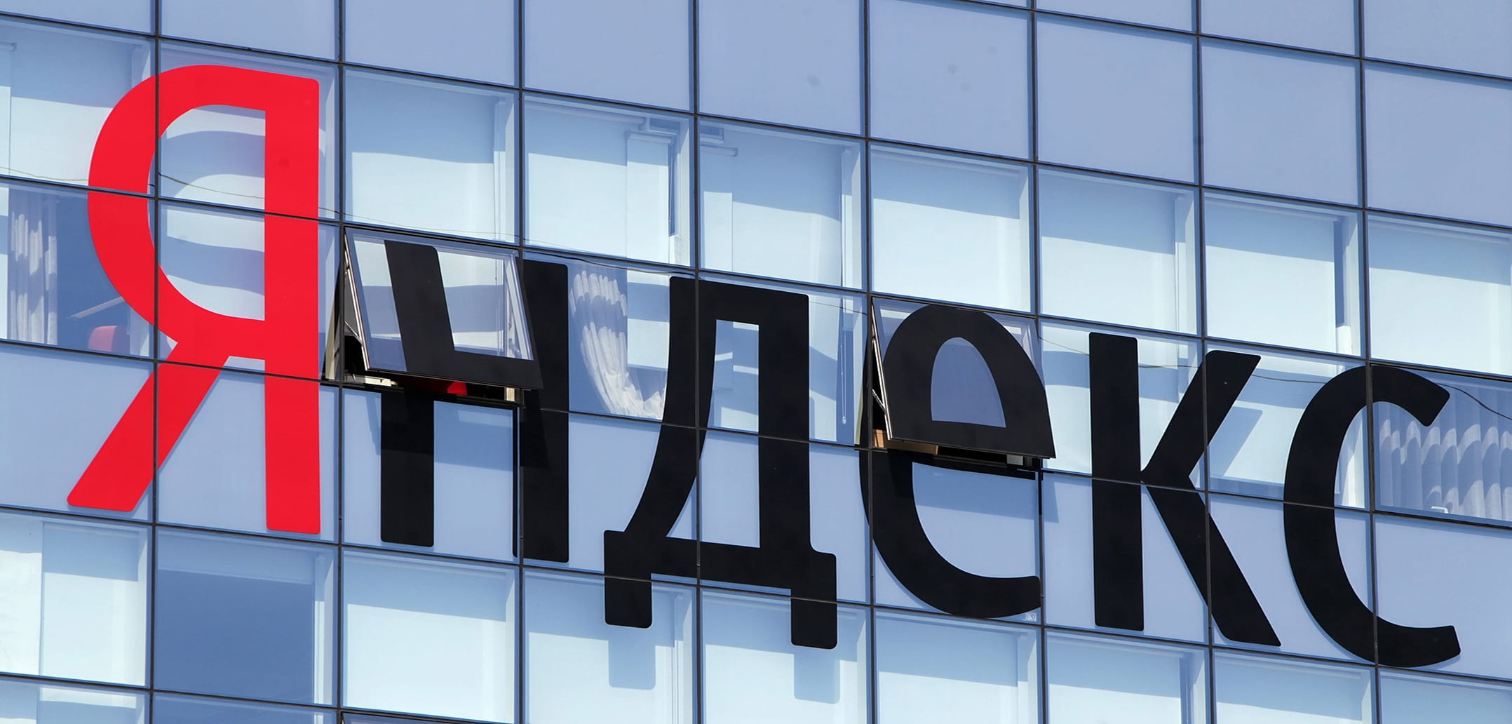 Сбербанк инвестирует в яндекс маркет онлайн калькулятор кредитов белгазпромбанк