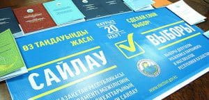 В Казахстане могут распространить запрет на агитацию в интернете во время выборов