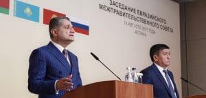 Председатель ЕЭК: Странам ЕАЭС необходимо проводить согласованную цифровую политику