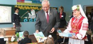 В учебнике для белорусских первоклассников будет использоваться технология дополненной реальности