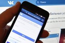 В 1 млрд рублей обойдется Mail.ru Group блокировка сервисов в Украине