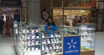В Украине предложили ввести «паспортизацию» абонентов мобильной связи и регистрацию телефонов по IMEI